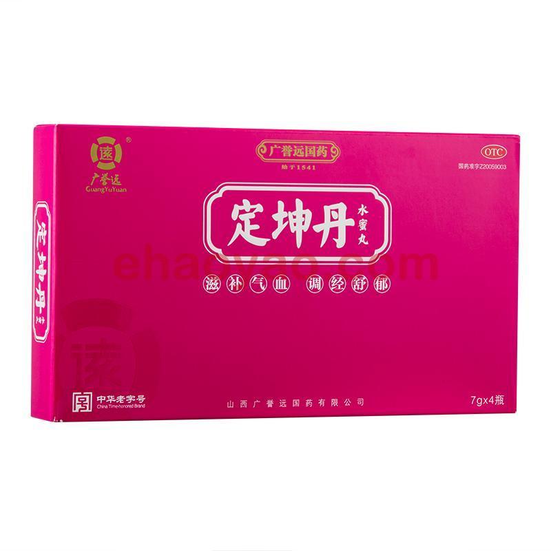 1?8/盒)广誉远定坤丹 7g*4瓶