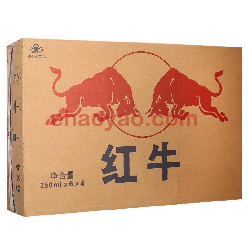 【特惠】红牛维生素功能饮料 250ml*24罐