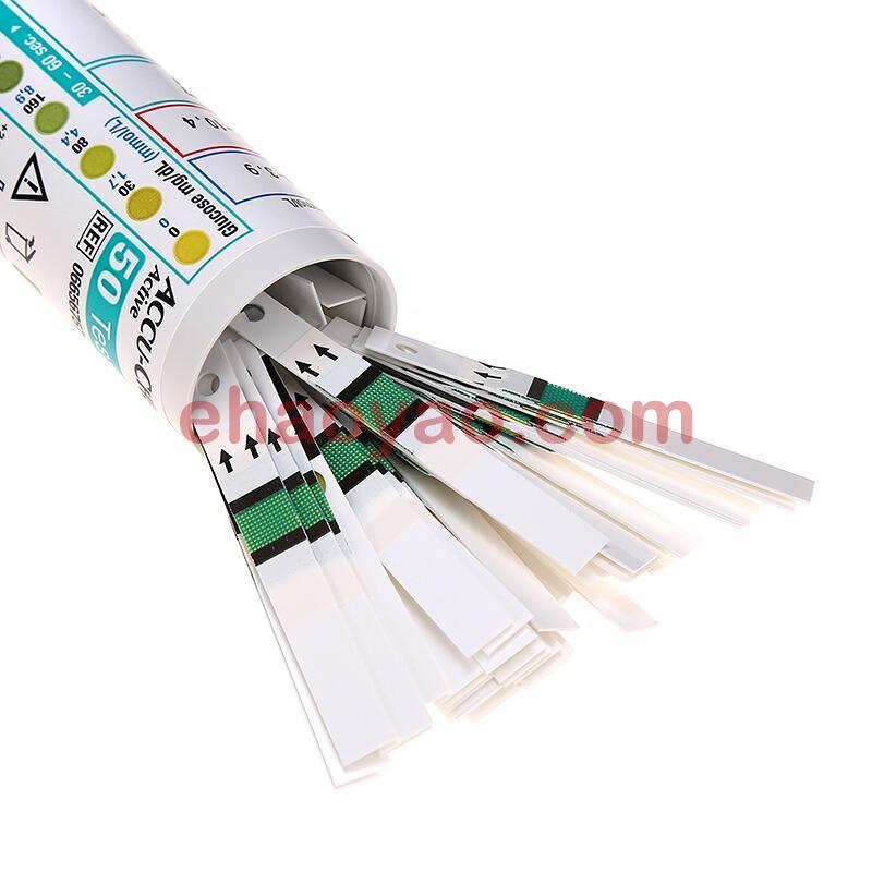 德国罗氏血糖仪试纸套装 活力型家用测血糖仪器含50条血糖试纸