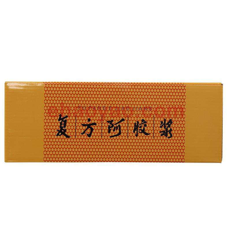 东阿阿胶 复方阿胶浆(无糖) 20ml*48支
