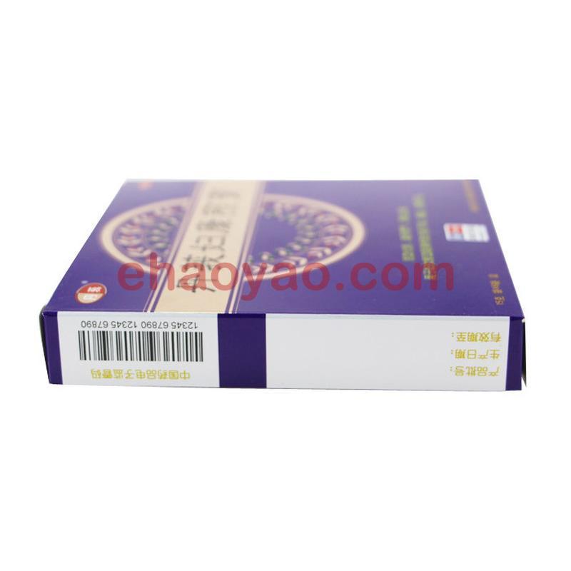 丹莪妇康煎膏 6袋*2盒