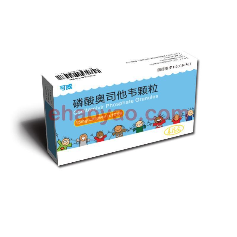 直降 磷酸奥司他韦颗粒 15mg*10袋