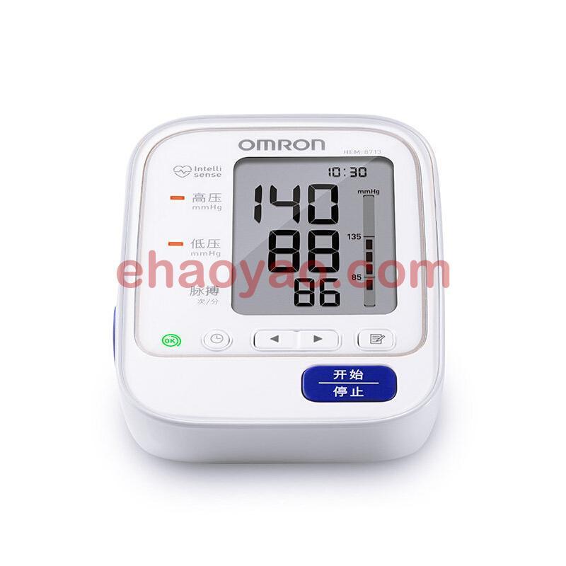 【送润喉糖】欧姆龙血压计8713家用上臂式电子血压计测血压仪HEM-8713