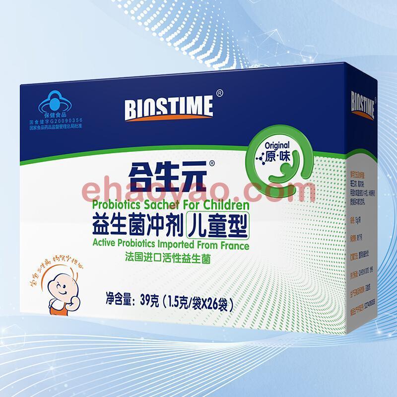 合生元益生菌沖劑1.5g*26袋兒童型 活性益生菌免疫調節