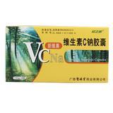 新维熹 维生素C钠胶囊(新维熹) 0.112g*10s*3板