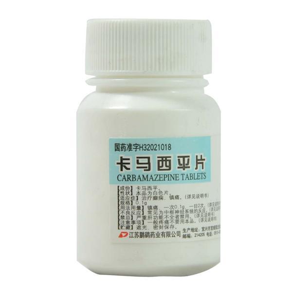 鹏鹞 卡马西平片 0.1g*100片