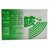 寿仙 消炎止咳片 0.25g*12s*2板