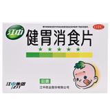 江中 健胃消食片 0.5g*12s*6板 薄膜衣