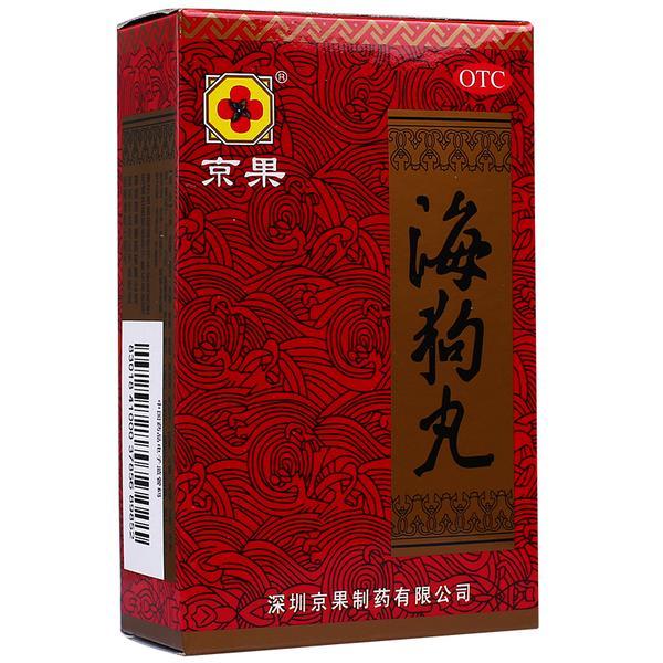 京果 海狗丸 0.2g*120s 糖衣水丸