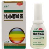 三金 桂林西瓜霜(喷剂) 3.5g
