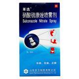 革选 硝酸硫康唑喷雾剂 1% 10ml