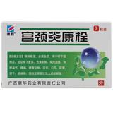 康毅 宫颈炎康栓 1.2g*7s