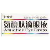舒视明 氨碘肽滴眼液(精) 5ml
