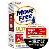 Schiff MoveFree 维骨力软骨精华素 白瓶75粒
