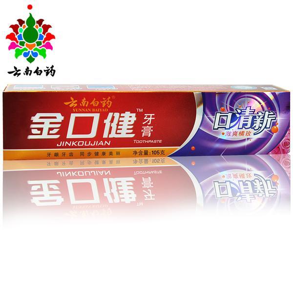 金口健牙膏(口清新)(激爽橘玫)105g