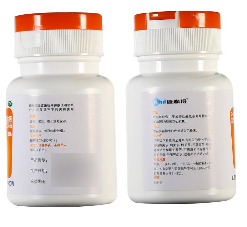 普力得 盐酸氨基葡萄糖胶囊(普力得) 0.24g*90s