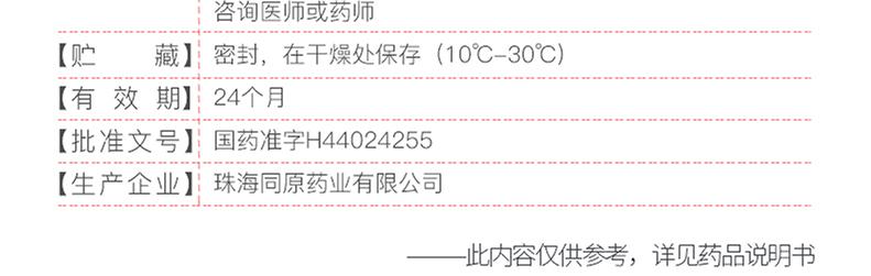 盖舒泰 碳酸钙片 0.75g*30s