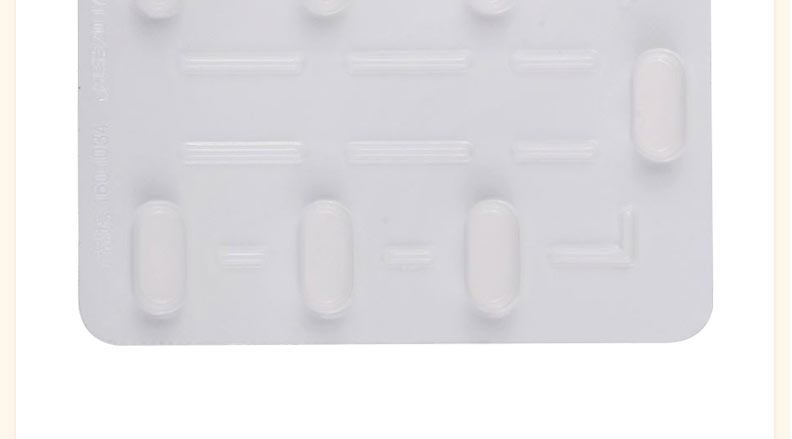 兰迪  苯磺酸氨氯地平片  5盒装