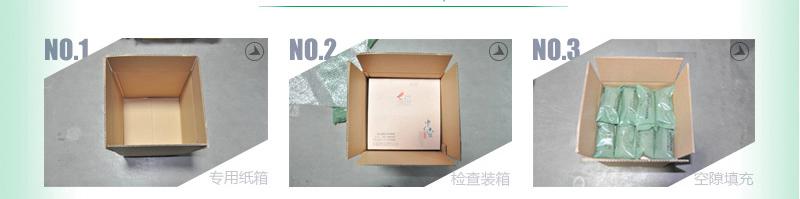 苯磺酸左旋氨氯地平片     5盒疗程装