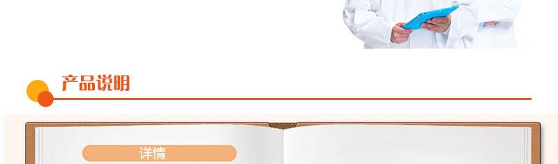 华北制药 苯磺酸左旋氨氯地平片2.5mg*20片  5盒装