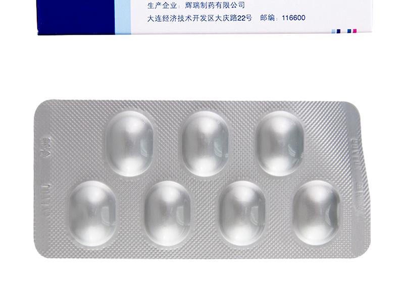 立普妥 阿托伐他汀钙片(立普妥) 10mg*7s 薄膜衣