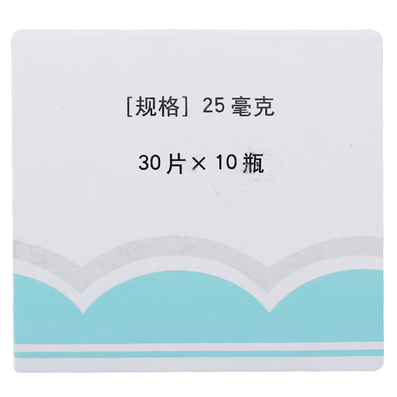 默认品牌 盐酸地芬尼多片 25mg*30s