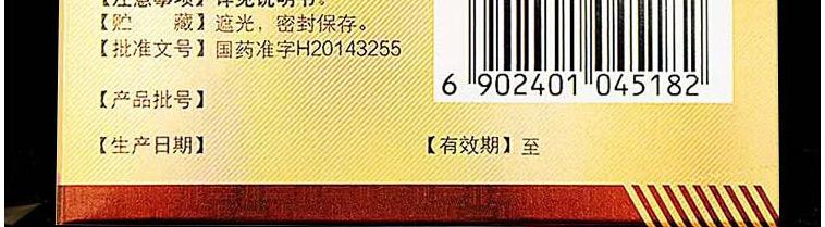 10粒)金戈 枸橼酸西地那非片 50mg*10粒