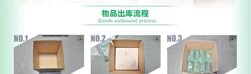 奥卡西平片(曲莱)3盒疗程装 + 左乙拉西坦片(开浦兰)3盒疗程装