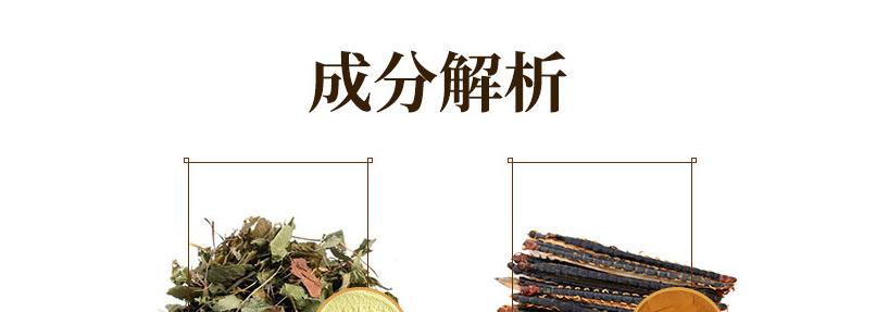 神威 健阳片 0.64g*12s 薄膜衣