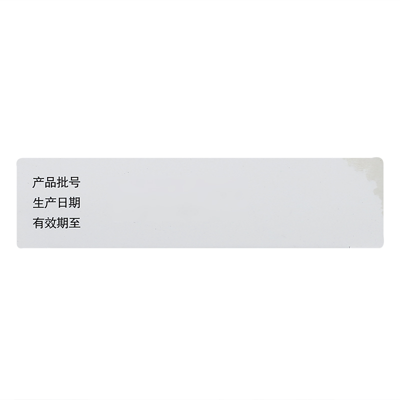 龙城 银杏叶片 9.6mg:2.4mg*12s*2板