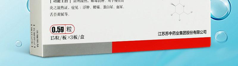 苏中药业 黄葵胶囊 10盒装