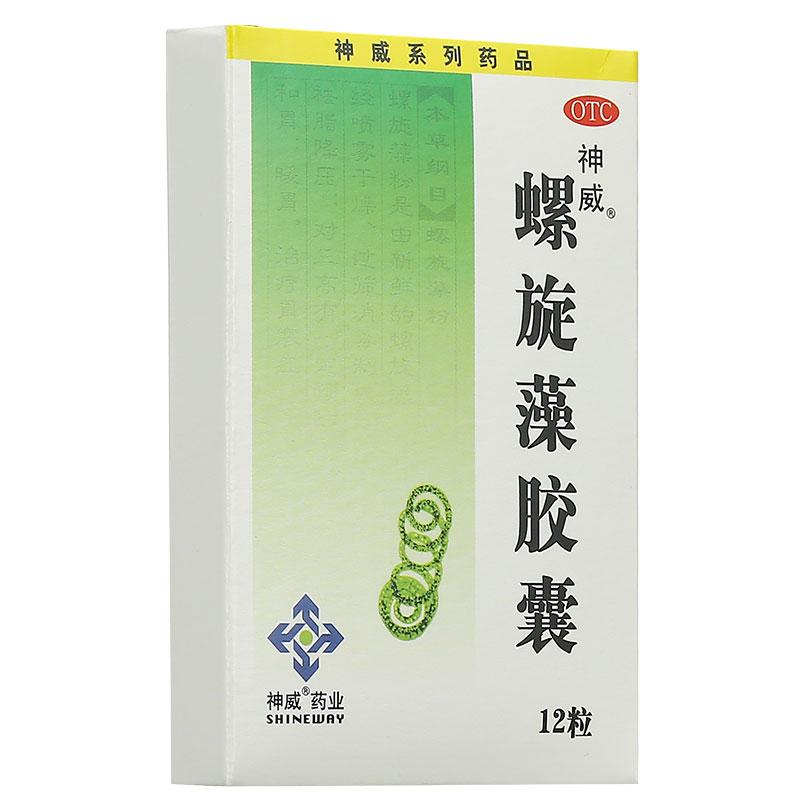 神威 螺旋藻胶囊 0.35g*12s*1板