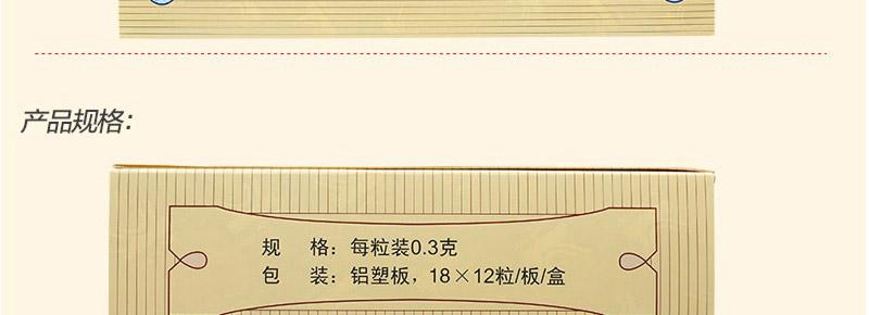 阿房宫 曹清华薏辛除湿止痛胶囊 3盒优惠装