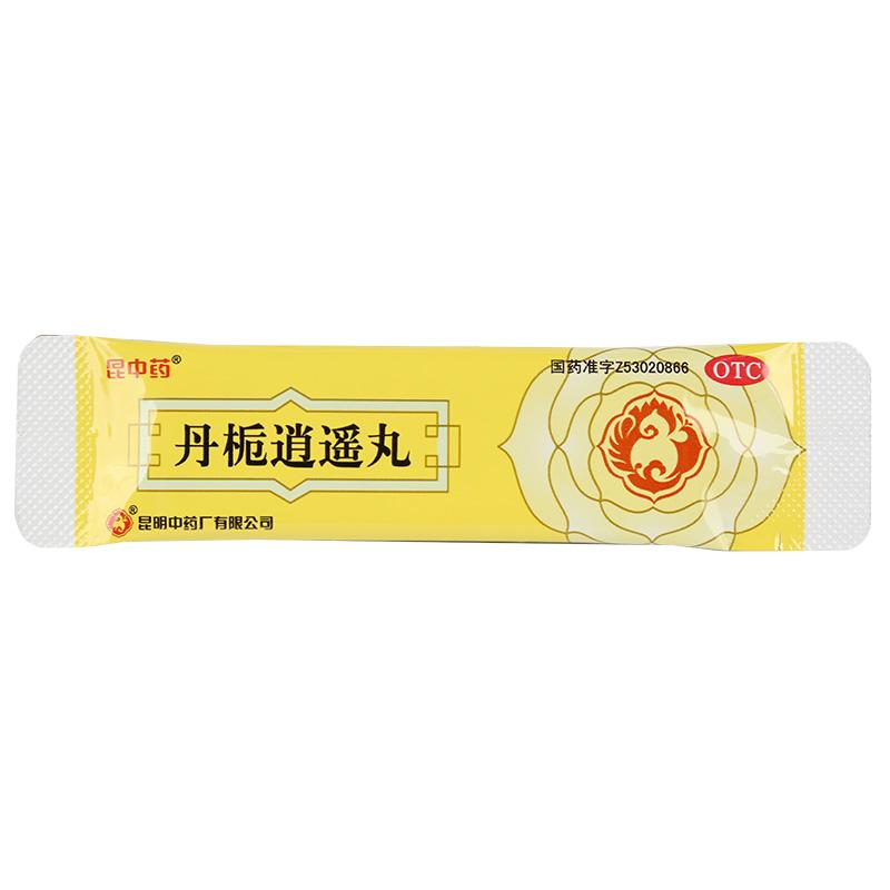昆中 丹栀逍遥丸 6g*20袋 水丸