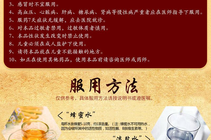 陈李济 舒筋健腰丸 45g*10瓶 浓缩水蜜丸