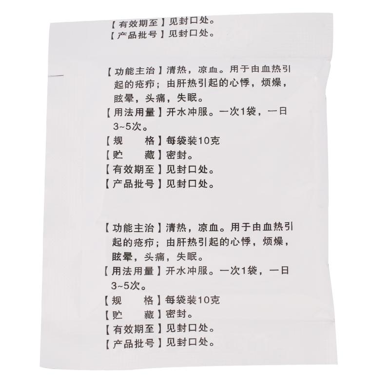 云植 田七花叶颗粒 10g*10袋