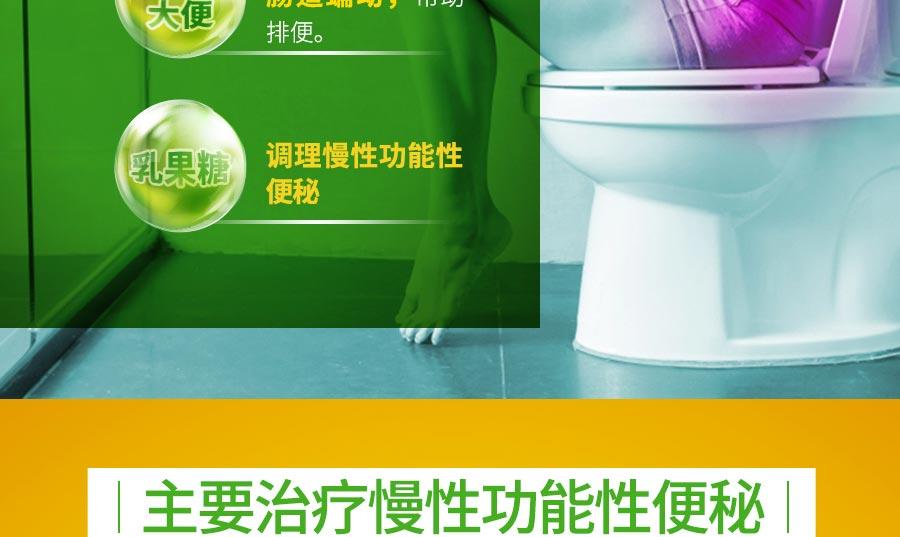 杜密克 乳果糖口服溶液(杜密克) 15ml*6袋 R