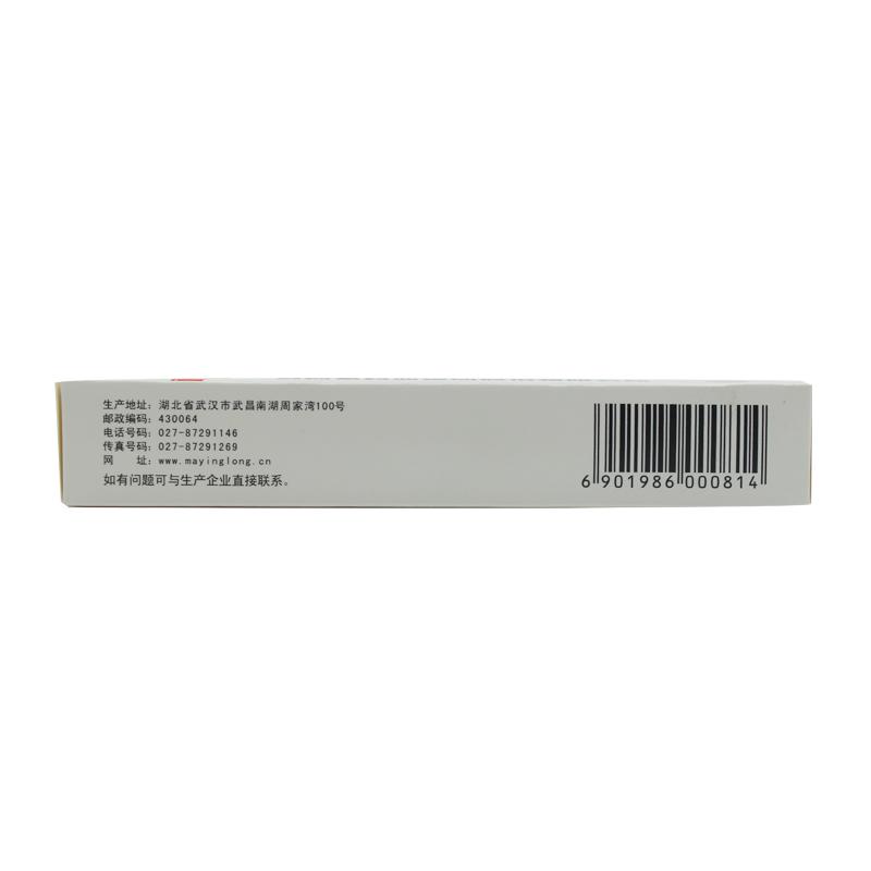 马应龙 尿素软膏(铝) 10% 10g