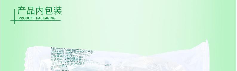 100支)信龙 开塞露(含甘油) 5盒装