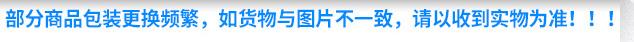 仙知 人绒毛膜促性腺激素检测试纸(胶体金法) 条型 10人份