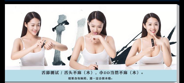 安太医男用玛咖喷剂10ml 经典版 成人用品男人性保健用品 夫妻情趣喷雾