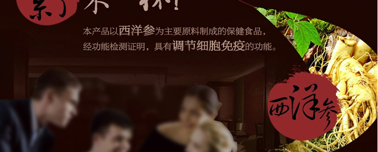 鹰牌 鹰牌花旗参茶(铁盒装) 3g*20包