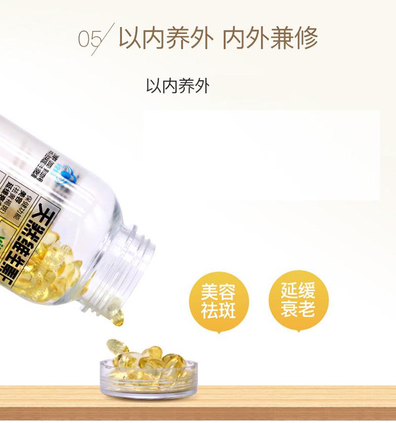 养生堂天然维生素E维生素C组合 天然VE软胶囊120粒+天然VC咀嚼片130片