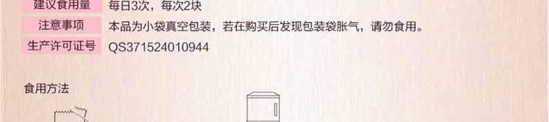 东阿阿胶 桃花姬阿胶糕180g礼盒装 即食阿胶固元膏