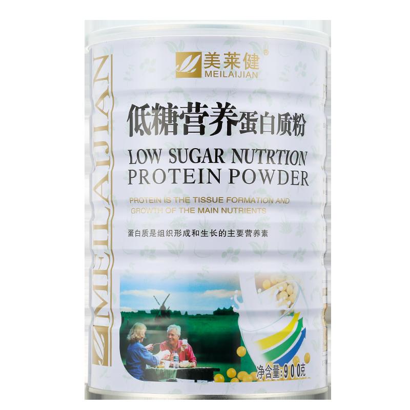 美莱健 木糖醇蛋白质粉固体饮料 900g