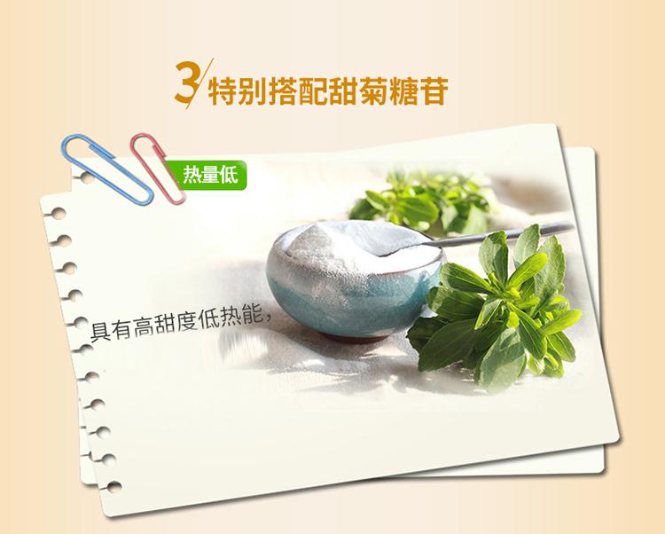 初元 初元牌人参蛋白营养粉(固体饮料) 420g(15g*14条*2袋)