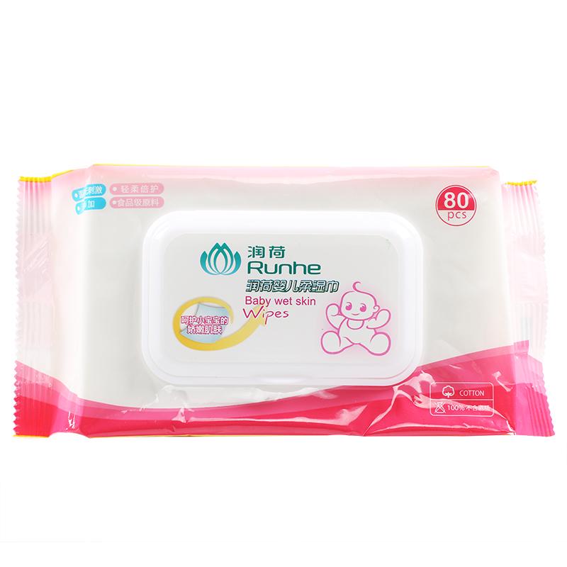 润荷婴儿柔湿巾 80片