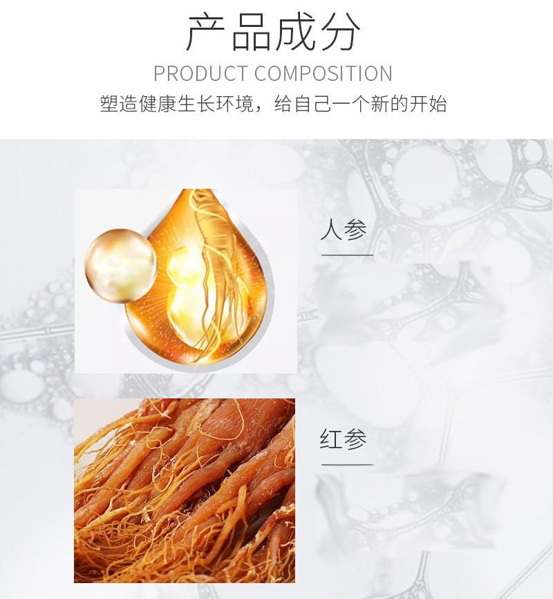 花娆 眉毛滋养液 3ml