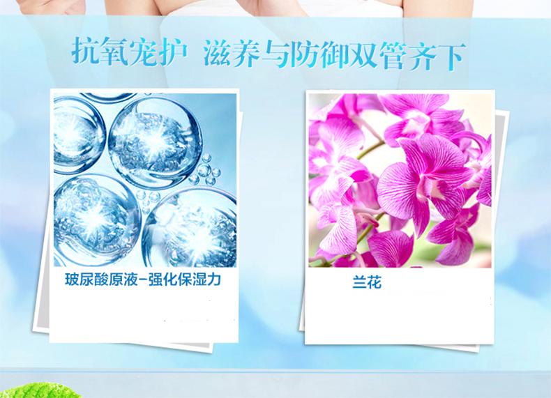曼秀雷敦 抗氧保湿面膜(兰花) 22ml*5片