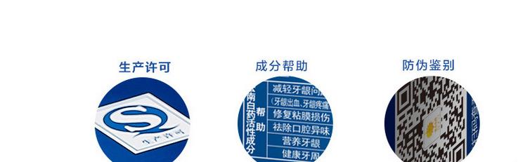 云南白药 云南白药牙膏(留兰香) 100g